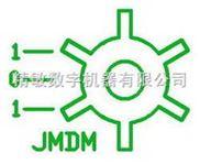 JMDM-迷你型无纸控制仪 人机界面一体机记录仪