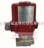 电动铜球阀(ABV系列)