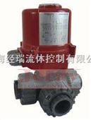 电动三通塑料球阀(3PBV系列)