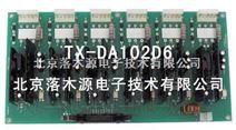 超大功率IGBT驱动板
