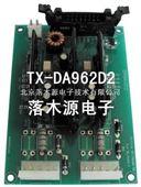 大功率IGBT驱动板