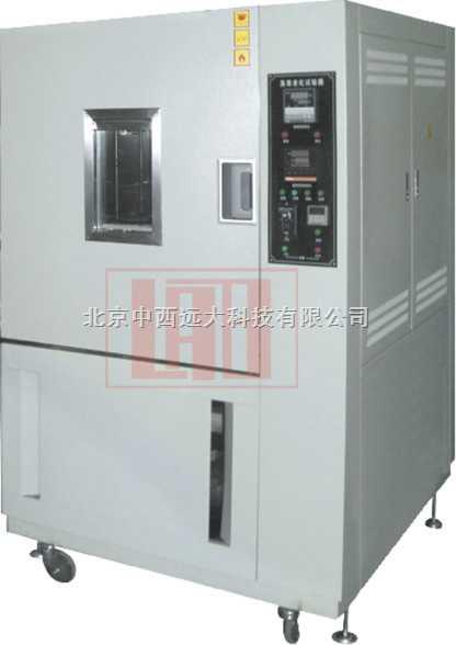 臭氧老化试验箱 型号:WLB-QL-100库号:M354285