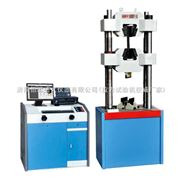 WEW-300KN|30T液压式万能试验机,300KN链条|铁棒拉力试验机,金属材料拉力试验机
