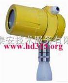 可燃/有毒气体探测器