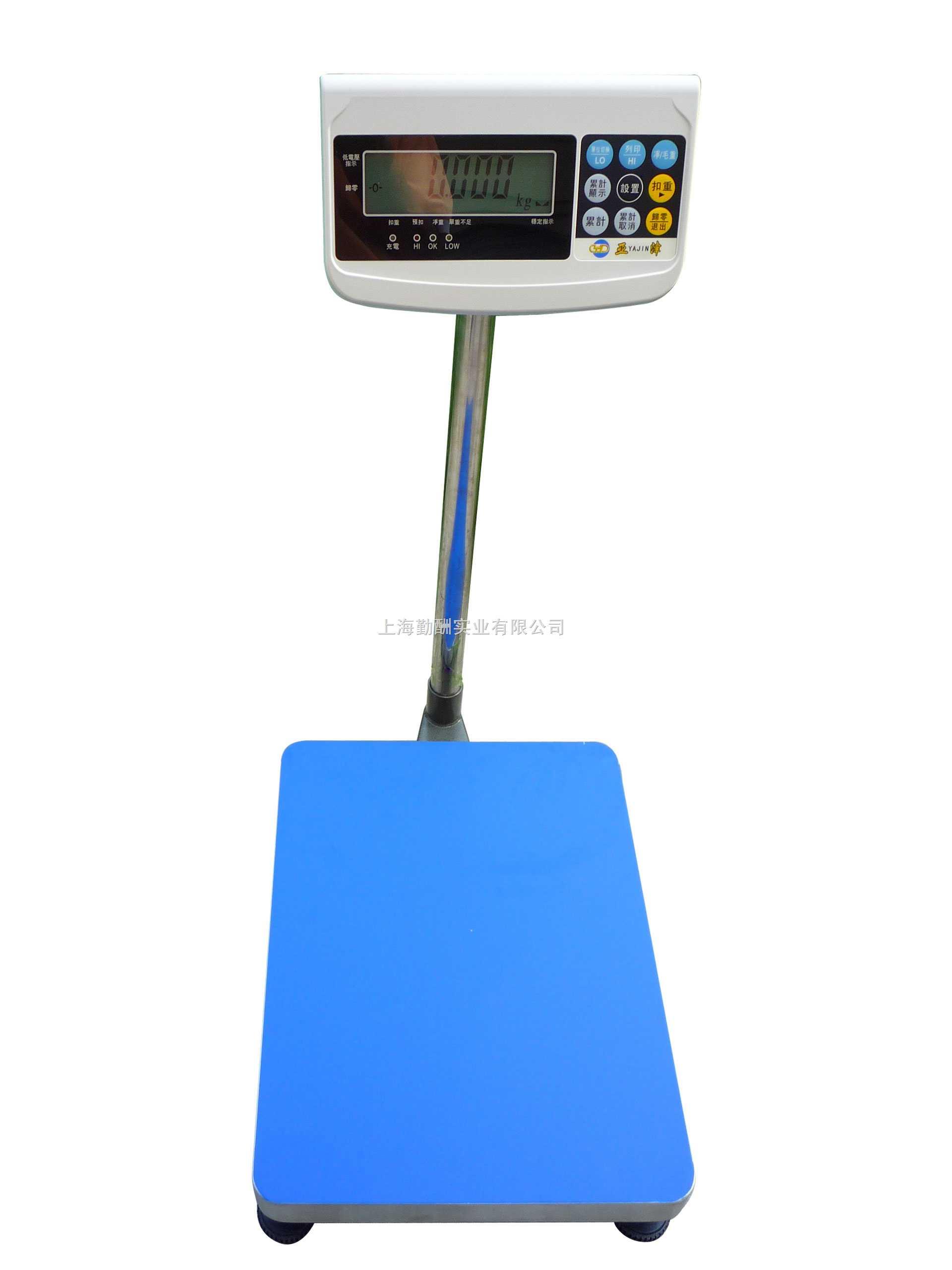 300kg台秤,深圳电子台秤,物流专用台秤N