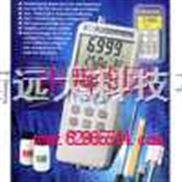 PH值记录仪/PH值检测仪/PH值分析仪(台湾) 库号:M153686