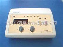 便携式甲醛检测仪/甲醛测试仪(室内环境检测专用)  库号:M1