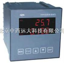 在线电导率监测仪/在线电导率仪(带中文数显,报警,通讯接口,不锈钢探头) 型号:XN12CON-86