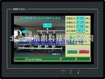 触摸屏控制器DB6310
