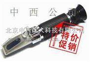 CN61M/CQ4WY-015R-手持式折光仪/矿山乳化液浓度计/折射仪(0-15%)/ 型号:CN61M/CQ4WY-015R(