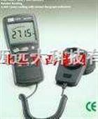 数字式照度计(台湾) 型号:GT9-TES-1335库号:M264409