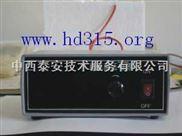 高压静电直流高压电源(120kv,0.2mA,可用于静电纺丝)