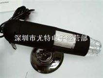 YT-5 USB显微镜,线路板、芯片检测