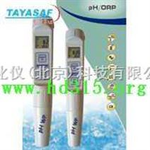 笔式酸度计/PH计(同时显示温度,防水) 型号:milwaukeech/pH56