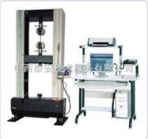 电子试验机(20KN和10KN)(国产)