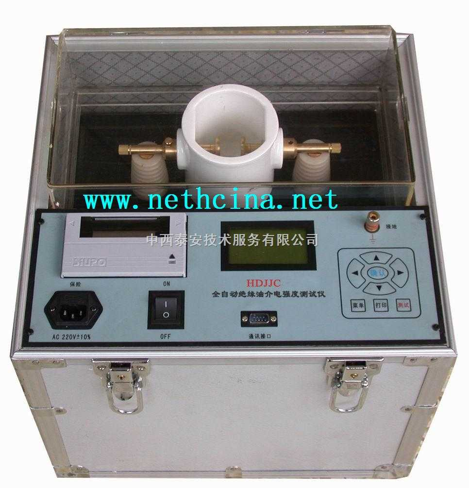 并经过清华大学高压实验室,上海防雷中心等多个权威部分的技术鉴定,产