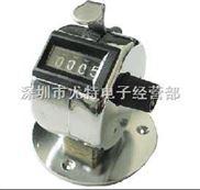 金属手动机械计数器