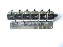 六连排计数器/手动机械计数器