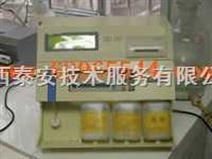 全自动钾钠氯钙PH分析仪