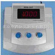 XB89-DDS-307现货-台式电导率仪