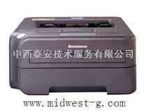 激光打印机 联想