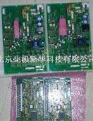 富士变频器配件/富士控制板/富士CPU板/富士电源板/驱动板