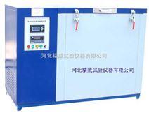 全自动低温冻融试验机 砌块砖冻融试验机(气动水融法)