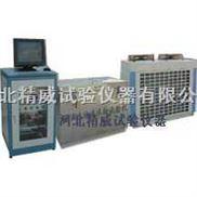 微机控制混凝土快速冻融试验机 GB/T50082-2009  混凝土快速冻融试验箱