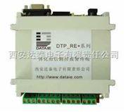 DTP-RE+C-GPRS模块代替数传电台