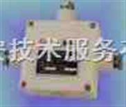 信号转换器