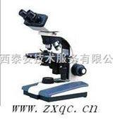 生物显微镜(双目)