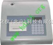 台式氨氮水质测定仪