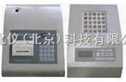 台式COD水质监测仪/COD测定仪(国产)