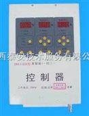 水泵控制器 3-7.5kw