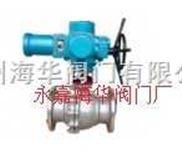 Q941H-DN150-16C-电动高温球阀+浮动式电动高温球阀+高温球阀安装说明