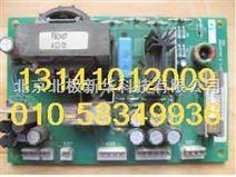 OMIO-01C 主接口板/OMIO-01 CPU 板/SMIO-01C 主接口板