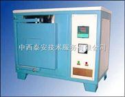 高温箱式电炉(1700℃,25KW)