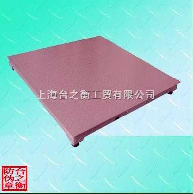 品牌?0.5-5吨标准单层地磅∩尖锐品质*0.5-5吨单层电子地磅*源自中国!