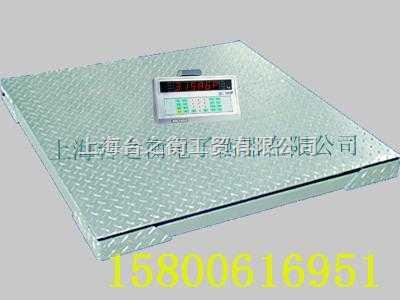 上海上好产品▃0.5吨双层地磅/1吨双层地磅/3吨双层地磅/5吨双层地磅▂你我共同拥有!