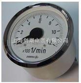 高抗震指针式转速表