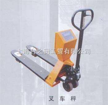 供应1吨液压叉车秤,台之衡供应2吨液压叉车秤,品质3吨液压叉车秤
