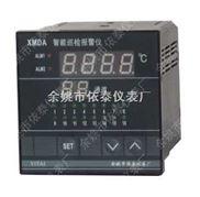 XMDA-15智能温控报警巡检仪-XMDA-15智能温控报警巡检仪