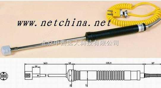 表面热电偶 型号:HYD16-NR-81532A/B库号:M343869