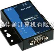 通用型1串口RS-232设备联网服务器
