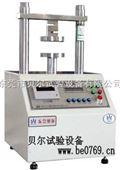 东莞纸板边压环压试验机,东莞纸板抗压试验机,东莞纸板环压边压试验机