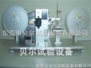 BF-RCA-东莞纸带耐磨试验机,东莞耐摩擦试验机,东莞纸带耐摩擦试验机,RCA纸带耐磨试验机