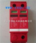 浪涌保护器/电涌保护器 型号:GC-EC-40/2P-385 库号:M394185