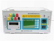 WHD29-HDRS-10A-三相直流电阻测试仪 型号:WHD29-HDRS-10A