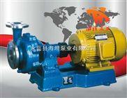 FB、AFB型不锈钢耐腐蚀离心泵