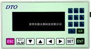 MD204LV5 文本显示器 深圳文本屏厂家 文本屏